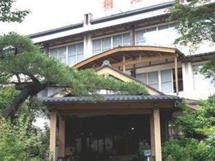 Kusatsu Onsen Kirishimaya Ryokan
