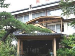 Kusatsu-Onsen Kirishimaya Ryokan