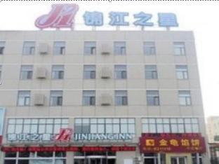 Jinjiang Inn Linyi Tongda Road