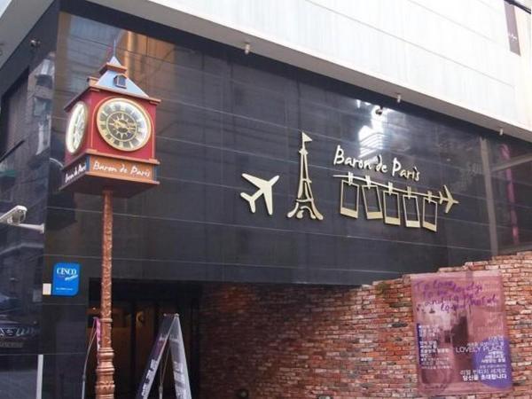 Baron de Paris Hotel Seoul