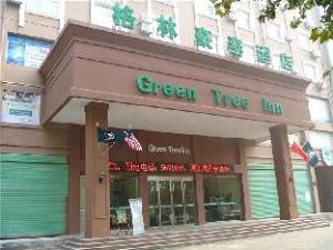 GreenTree Inn Bozhou Weiwu Road Hotel