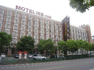 Motel 168 Shanghai Pudong Jinqiao Jingao Road Branch