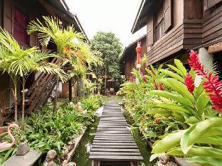 Chiang Mai Summer Resort เชียงใหม่ ซัมเมอร์ รีสอร์ต