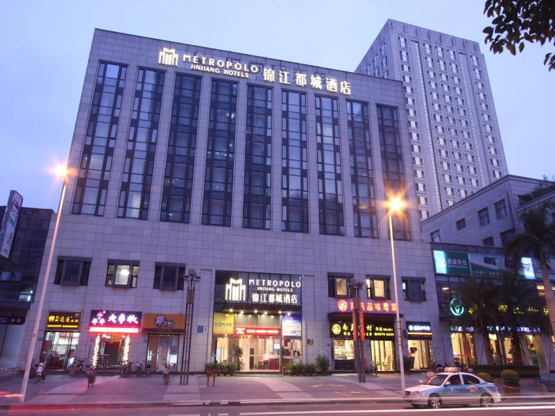 Jinjiang Metropolo Hotel Fuzhou Taijiang