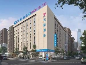 Hanting Hotel Xian Nan Shao Men Metro Station