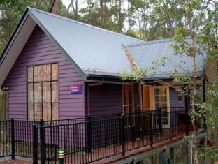 Amytis Gardens Retreat & Day Spa