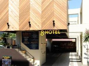關於8飯店 (8Hotel)