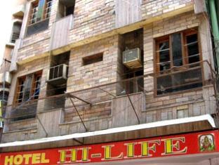 Hotel Hi Life