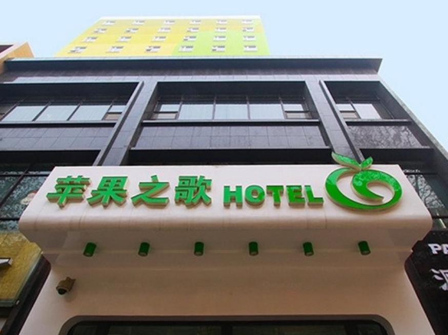 Xian Apple Designer Hotel