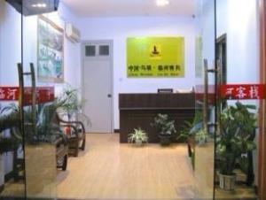 ウツェン リンヘ イン (Wuzhen Linhe Inn)