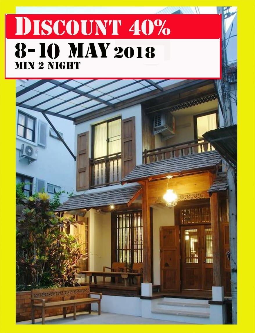 ChiangMai OldcitySundayWalking st PrivateTownhome Reviews