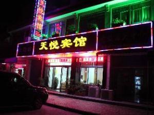 Wuzhen Tianyue Inn