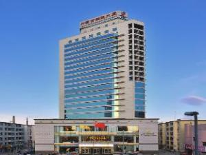 Hohhot Phoenix Hotel