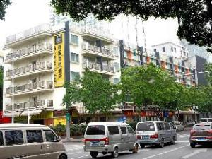 Changsha Gardeninns Jiefang West Road Hotel