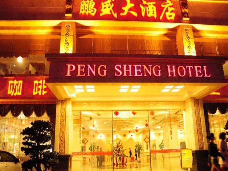 Pengsheng Hotel