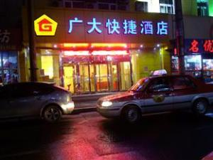 쉔양 광다 익스프레스 호텔  (Shenyang Guangda Express Hotel)