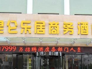 Kunlunleju Inn Nanyang Dushan Avenue photo 4