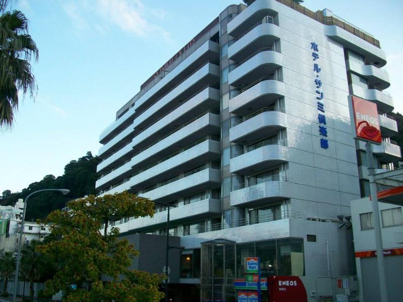 โรงแรมอาตามิ ออนเซ็น ซันมิ คลับ