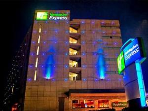 Holiday Inn Express Toluca Galerias Metepec