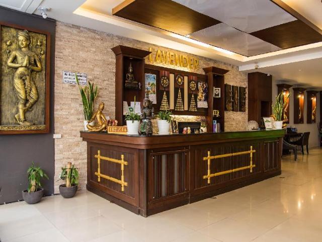 โรงแรมลาเวนเดอร์ – Lavender Hotel