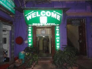 Bhagirithi Guest House