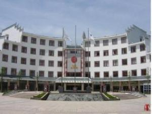 Jinggangshan Edenplaza Hotel