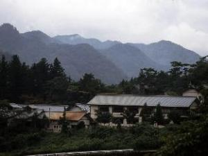 Nikko Tokanso Hotel
