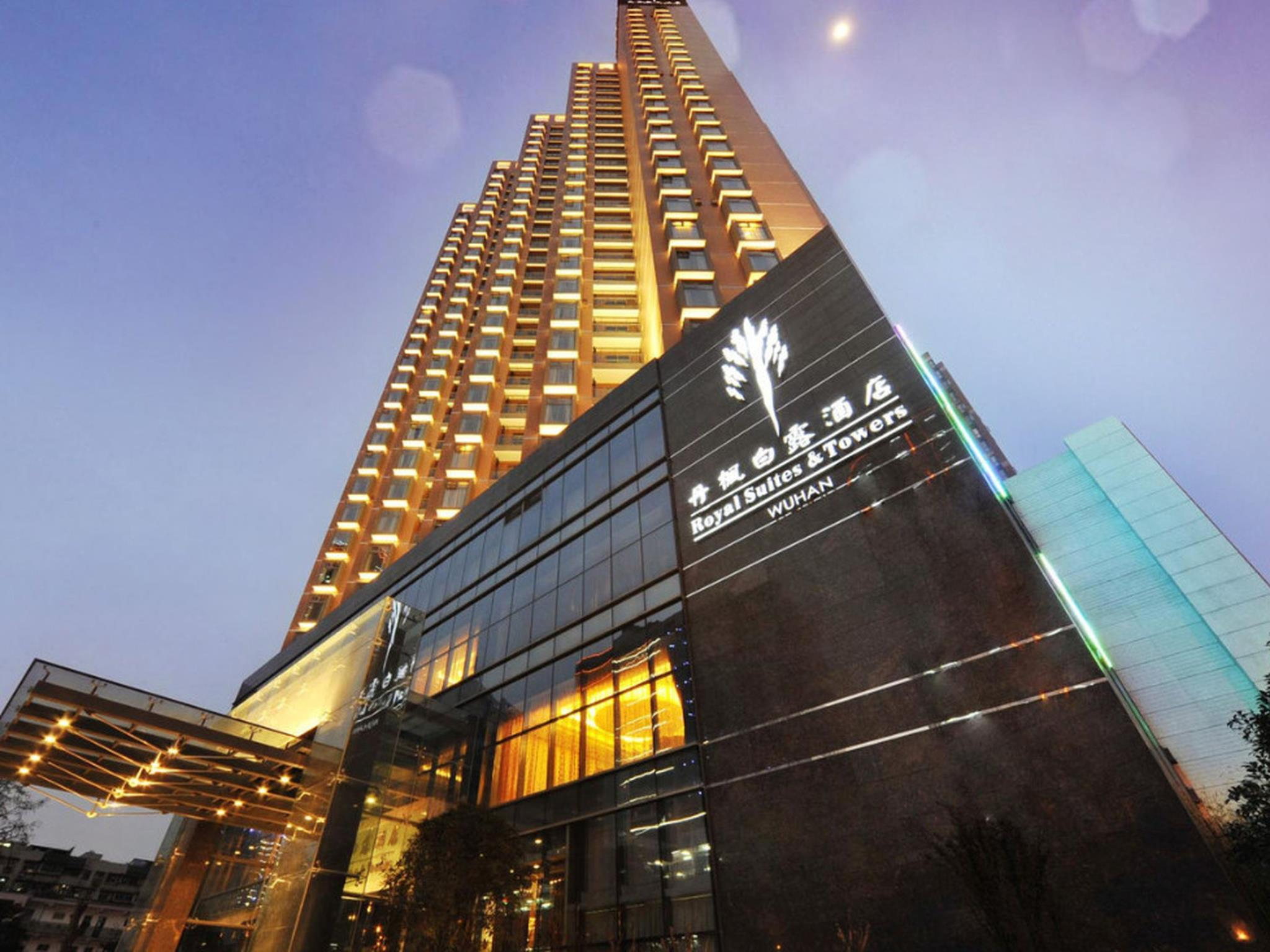 Wuhan Royal Suites And Towers Hotel