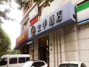 JI Hotel Shanghai Jing An Temple Kangding Road Branch