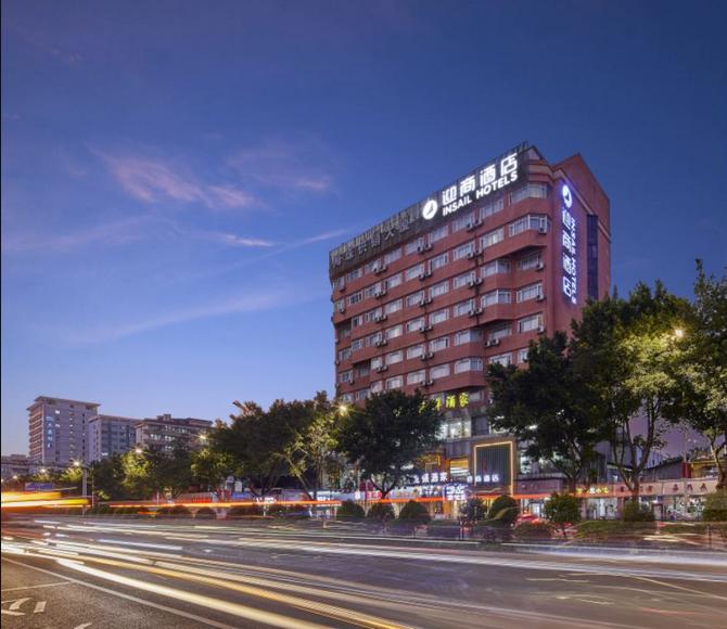 Insail Hotels Pazhou Exhibition Center Kecun Metro Station Liyin Square Branch Guangzhou