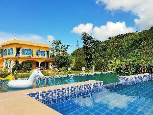 Rak Na Suan Pueng Resort (Pet-friendly) Rak Na Suan Pueng Resort (Pet-friendly)