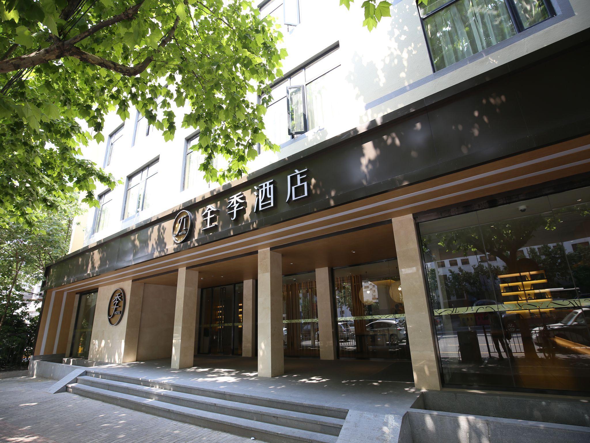 JI Hotel Shanghai New World