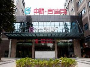 Xiamen COCO Boutique Hotel
