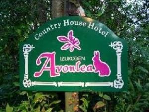 Izu Kogen Country House Avonlea (Izu Kogen Country House Avonlea)