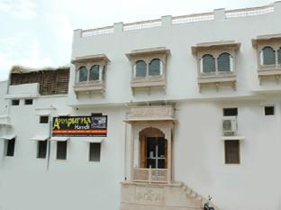 Annpurna Haveli Hotel