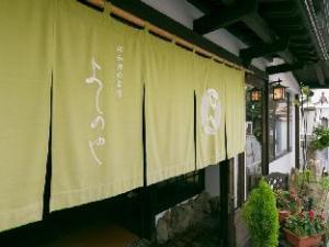 Tsuwano Yoshinoya Ryokan
