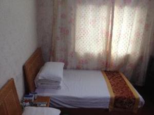 Wuzhen Wujia Inn