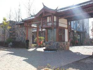 Lijiang Platinum Hotel