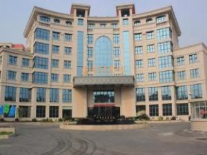 โรงแรม ฝูชิง ปันเชง การ์เด้น (Fuqing PanSheng Garden Hotel)