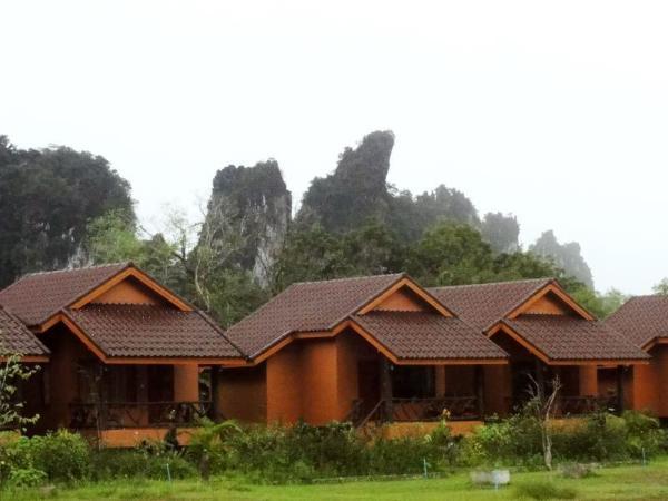 Khao Sok Rain Forest Resort Khao Sok