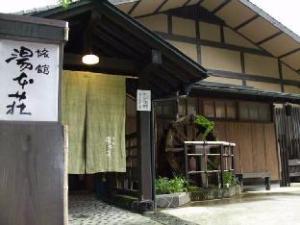 Ryokan Yumotosou