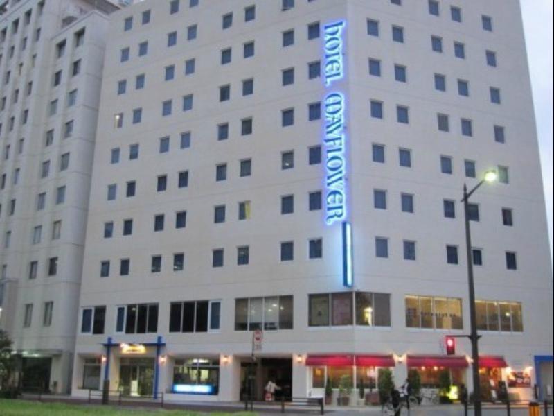 โรงแรมรอยัล เมย์ฟลาวเวอร์ เซ็นได
