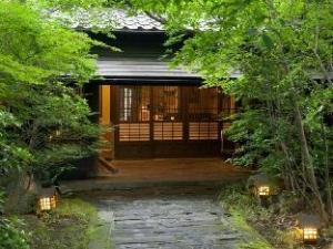 小田温泉 静寂な森の宿 山しのぶ (Yamashinobu)