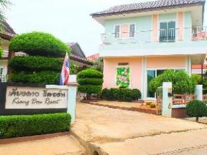 키앙 도우 리조트  (Kiang Dow Resort)