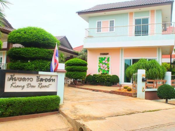 Kiang Dow Resort Pattaya