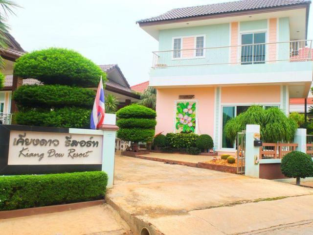 เคียงดาว รีสอร์ท – Kiang Dow Resort