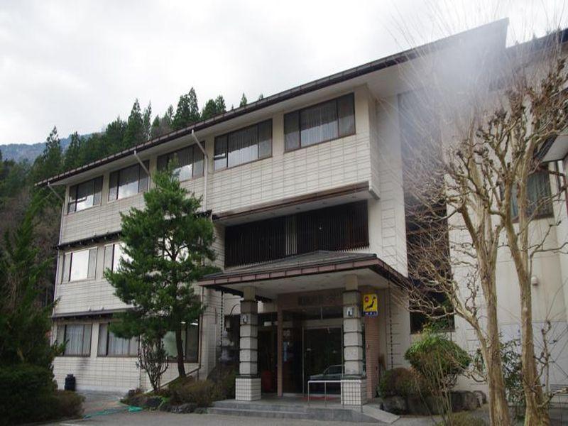 Wafu Ryokan Gizan