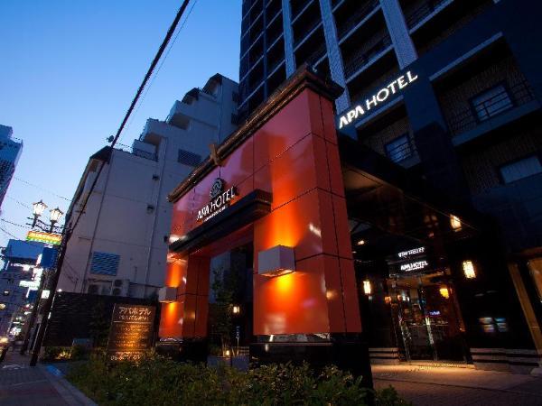 APA Hotel Namba-Shinsaibashi Osaka