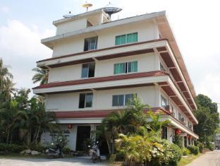 Dumrong Town Hotel - Koh Samui