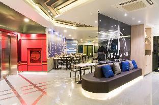 タラウィッシュ ホテル Tarawish Hotel